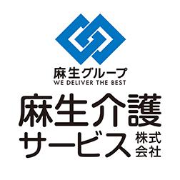 麻生グループ 麻生介護サービス 株式会社