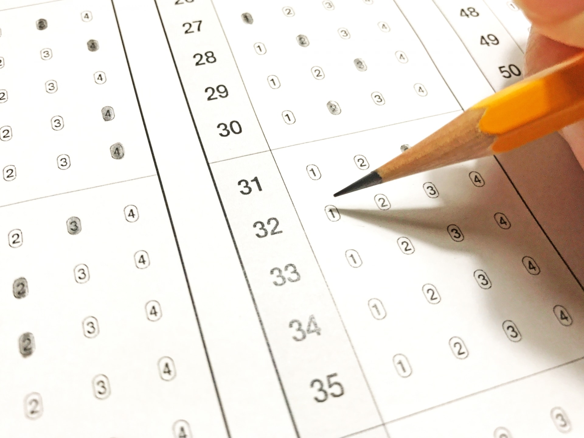 33 試験 士 国家 社会 福祉 第 回