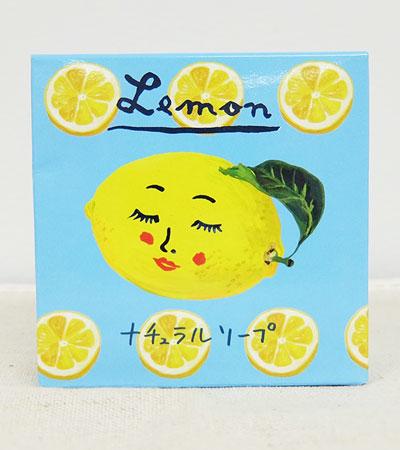 ネロリの島のレモンソープ