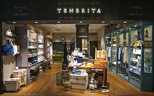 テネリータ 名古屋ラシック店