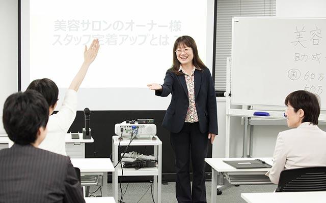 女性が活きる職場とは?プロが教える優秀な人材確保の秘策