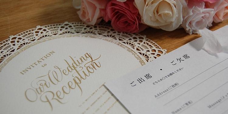 rejob10_093_weddingmanners