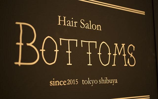 Hair Salon Bottoms