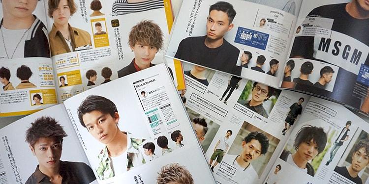 多様化するメンズヘアトレンドとは? メンズのヘアカタログの現状を探る #2