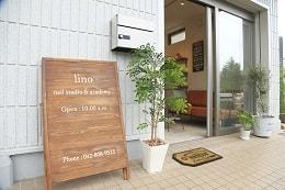 lino nail studio & academy