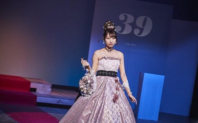 東京マックス美容専門学校