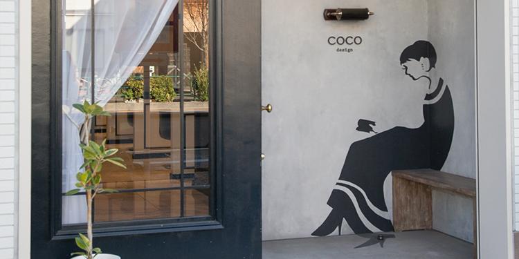 美しい髪は徹底した頭皮ケアから生まれる『COCO design』