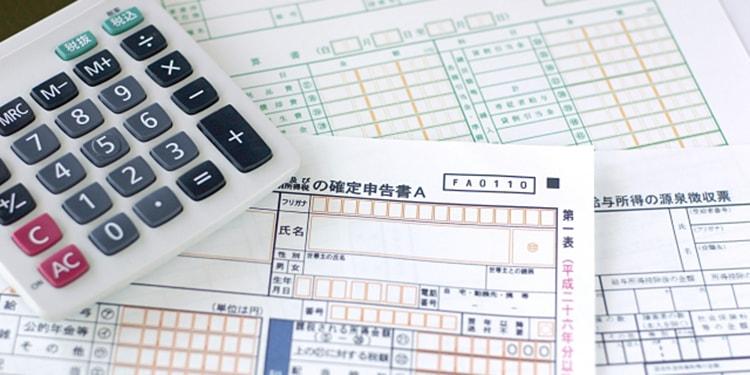 働く上で覚えておきたい税金の問題! 得する確定申告とは?