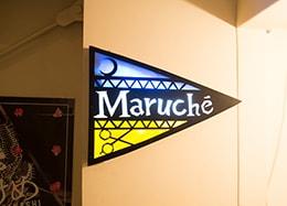 Maruche