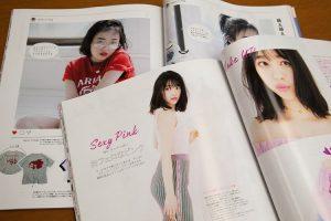 笹沼彩子 interview #2:「雌ガール」「色素薄い系女子」個性的な言葉を生み出す方法