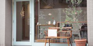 """""""日々の生活にそっと寄り添う"""" カフェと美容室の小さなお店『mito』"""