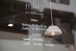 カフェと美容室の小さなお店「mito」