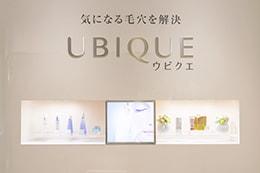 UBIQUE(ウビクエ) グランフロント大阪店