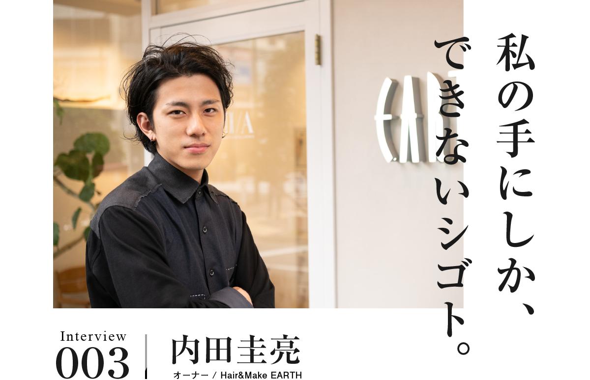 003_main_new