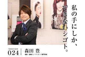 024_main_new