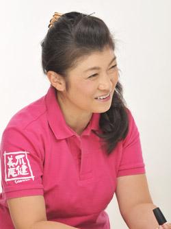 富田恭子さん
