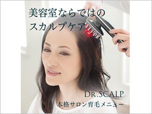 DR.SCALP