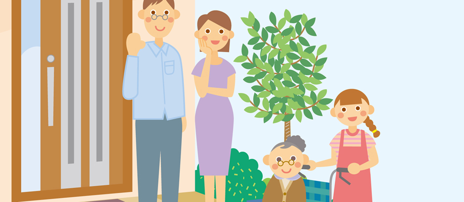 高齢者向け優良賃貸住宅